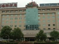 Minnan International Hotel