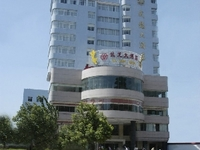 Wu Long Business Hotel
