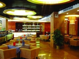 Wuzhishan International Hotel