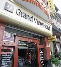 Hanoi Grand View Hotel