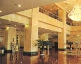 Qian Wang Business Hotel