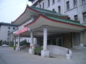 Friendship Palace Hotel