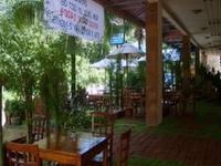 Aonang Terrace Hotel