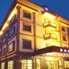 Hai Yi Business Hotel