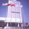 Zhongxin Great Hotel