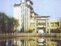 Yiquan Guest House Hotel