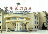 Airport Business Hotel