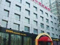 North Latitudes Business Hotel