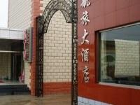Xinhanglv Airport Business Hot