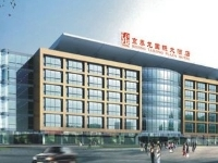 Tailong Plaza Business Hotel