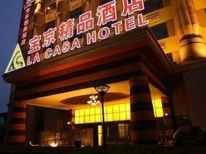 La Casa Boutique Airport Hotel