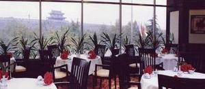 Gao Su Shen Zhou Hotel