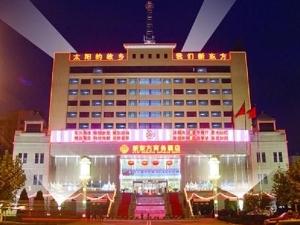 New Oriental Business Hotel
