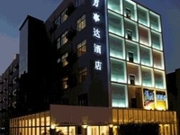 Master Hotel Baoan
