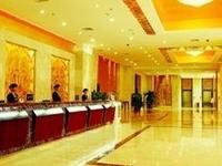 Yi Feng Airport Hotel