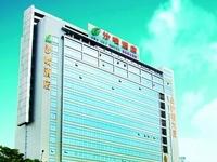 Shazui Business Grand Hotel