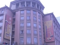Ganjin Business Hotel