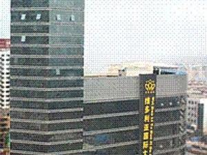 Victoria International Hotel L