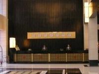Baodao Exhibition Center Hotel