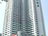 Spagold Hongdu Park Hotel
