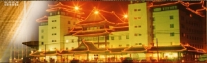 Ying Zhou International Hotel