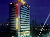 Zhong Tian Business Hotel