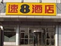 Super 8 Tianjin Jin Tang