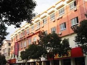 S8 Hotel Jiangyin Cheng Kang