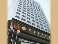 Xi An Purple Mountain Hotel
