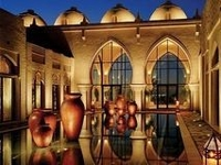 Oo Royal Mirage Arabian Court