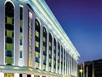 Traders Hotel Dubai By Shangri La