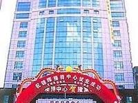 Jin Hui Reception Center Shenzh