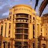 Protea Hotel Colosseum