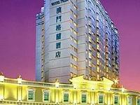 Best Western Hotel Taipa-macau