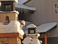 Targhee Lodge At Grand Targhee Resort