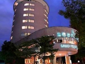 Leader Hotel Taipei