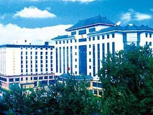Zhengxie Hotel Changan