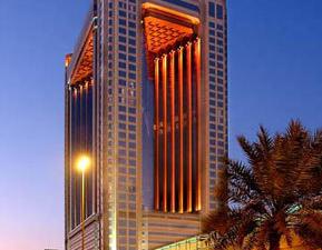 The Fairmont Dubai