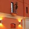 Il Tabacchificio Hotel