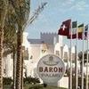 Baron Palms