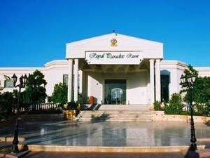Royal Paradise Resort