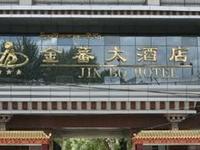 Jin Bo Grand Hotel