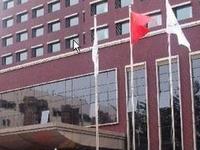 Changbaishan International Hote