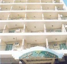 Pharaohs Doki Hotel Cairo