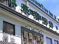 Greentree Inn Suzhou Railway Station Hotel