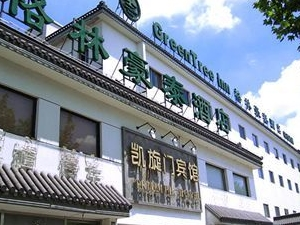Greentree Inn Suzhou Railway Station Hotel