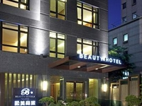 Beauty Hotels - Roumei Boutique