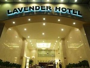 Lavender Hotel