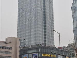 Zenec International Business Ho