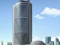 The Grand Tower International Hotel